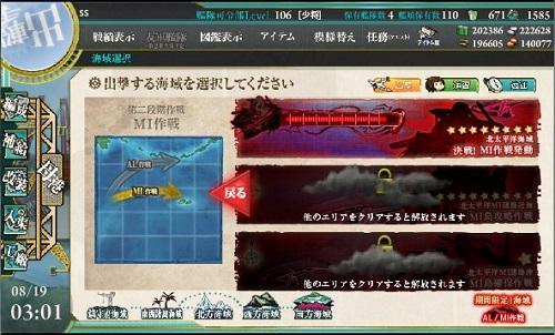 blog-kankore14evsE-3a.jpg