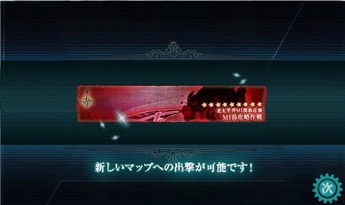 blog-kankore14evsE-3g.jpg