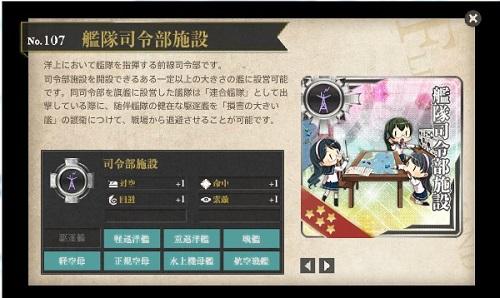 blog-kankore14evsE-4g.jpg