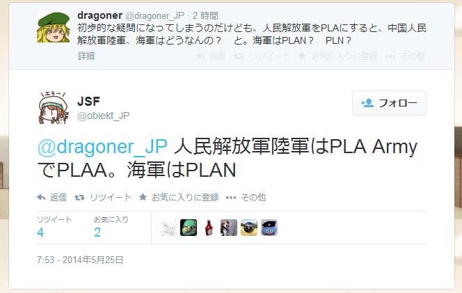 PLA.jpg