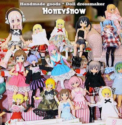 【HoneySnow】 アイドール40