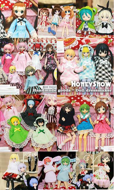 HoneySnow