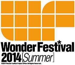7/27 ワンフェス2014夏、参加します!! 【HoneySnow】06-05-05