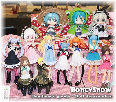 7/13 アイドール41 【HoneySnow】