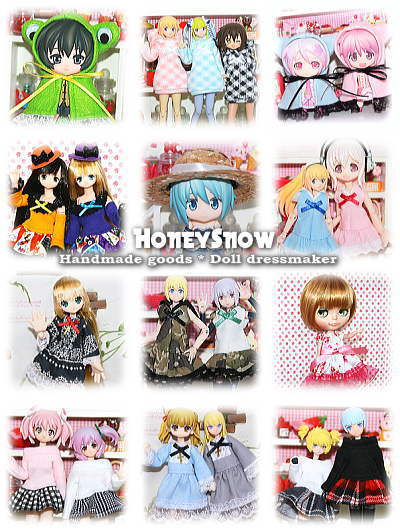 7/27 【ワンダーフェスティバル2014夏】参加します!! 【HoneySnow】06-05-05