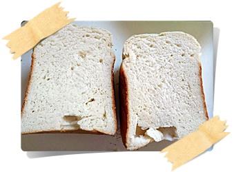 自家製パン①