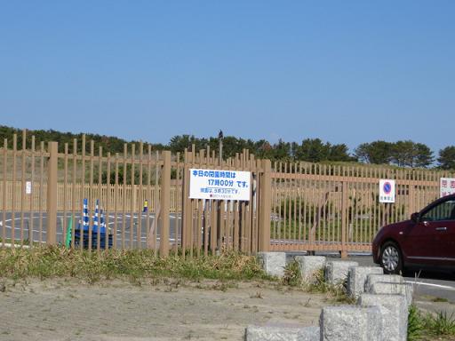 5月10日(土)ひたちなか海浜公園1