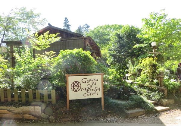 5月17日(土)マツムシコーヒー1