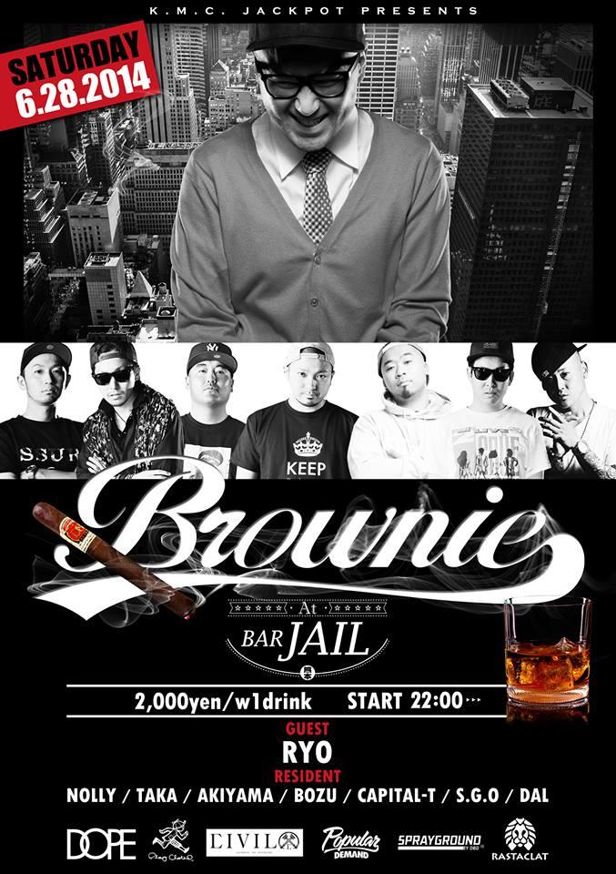 Brownnie 140628