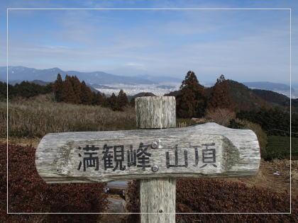 140211mankanho3.jpg