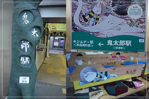 140721sakaiminato1.jpg