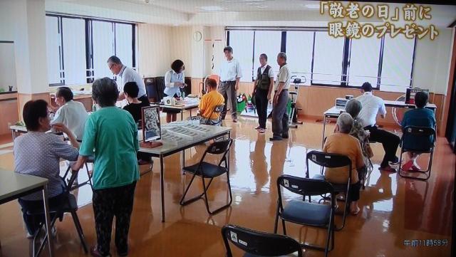 H26.9.3老人ホーム愛生苑訪問 2014-09-03 004 (640x361)