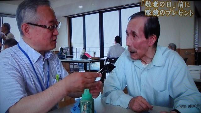 H26.9.3老人ホーム愛生苑訪問 2014-09-03 009 (640x362)