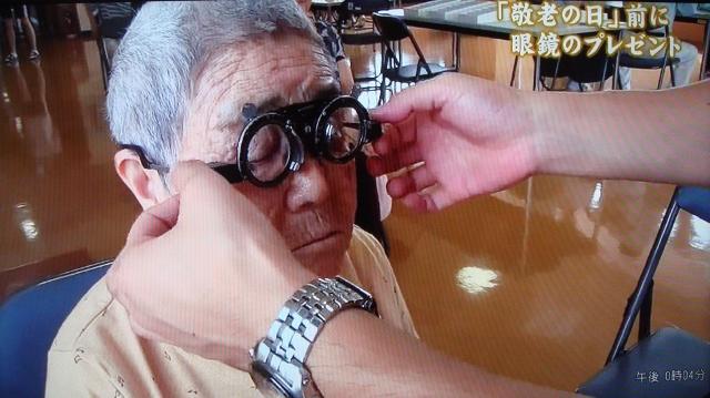 H26.9.3老人ホーム愛生苑訪問 2014-09-03 016 (640x359)
