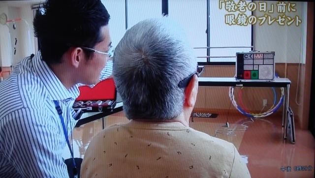 H26.9.3老人ホーム愛生苑訪問 2014-09-03 018 (640x362)