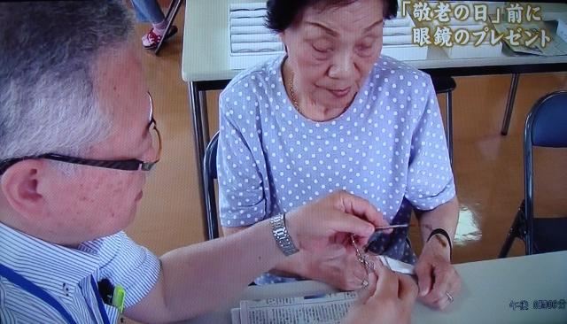 H26.9.3老人ホーム愛生苑訪問 2014-09-03 022 (640x366)