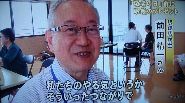 H26.9.3老人ホーム愛生苑訪問 2014-09-03 030 (640x358)