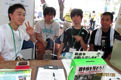 IMG_4733清瀬高校ボランテァ活動
