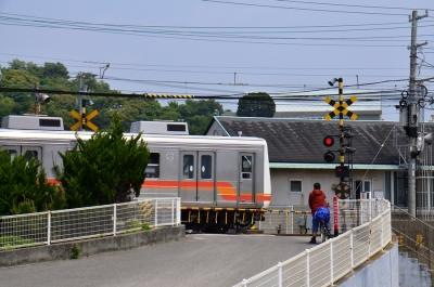 伊予鉄020s