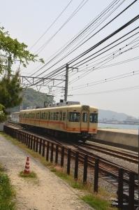 伊予鉄015s