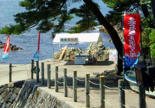 碁石海岸40碁石岬遊覧船