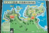 唐桑半島巨釜6巨釜半造案内図