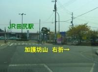 桜2014加護坊山10田尻駅前