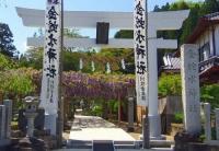 たびねす金蛇水神社1
