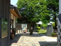 石ノ森章太郎ふるさと記念館2アプローチ