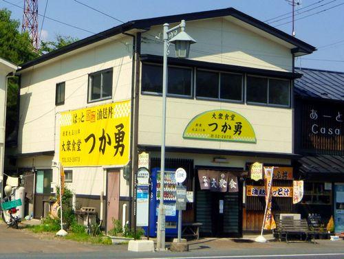 登米つか勇2店舗全景