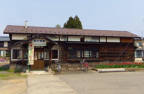 山形鉄道西大塚駅2駅舎