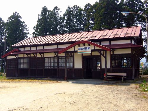 山形鉄道羽前成田駅1駅舎