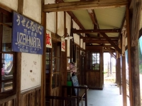 山形鉄道羽前成田駅4ホーム