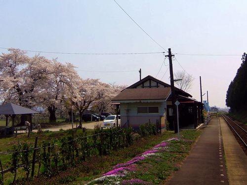 山形鉄道羽前成田駅5ホーム