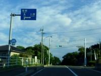 唐桑半島御崎5県道26号