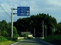 唐桑半島御崎6県道26号