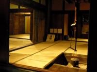 オーエンス泉ヶ岳自然ふれあい館5旧熊谷家住宅