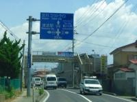 2014コバルトライン2国道398号渡波