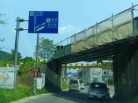 2014コバルトライン4国道398号女川