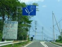 2014コバルトライン5女川入口交差点