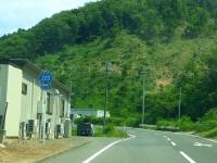 2014コバルトライン6入口鮎川まで34km