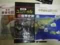 IMGP4368.jpg