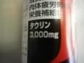 IMGP4497.jpg