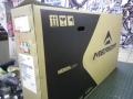 IMGP4834.jpg