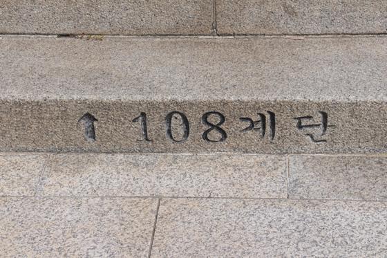 140625bus (27)