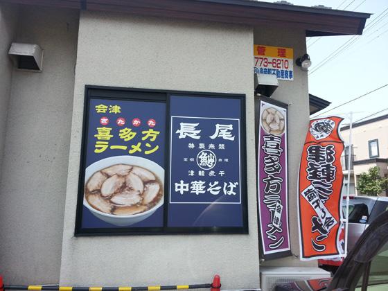 140730niboshi (2)