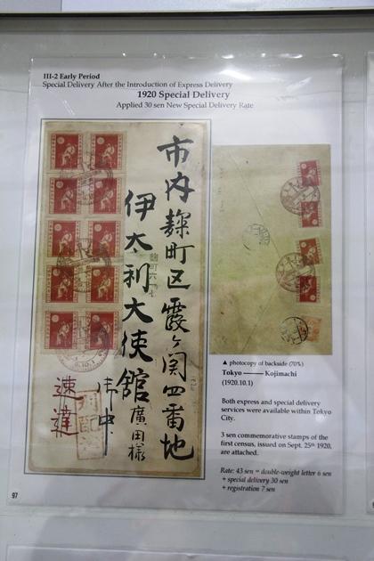 140809stamp (19)