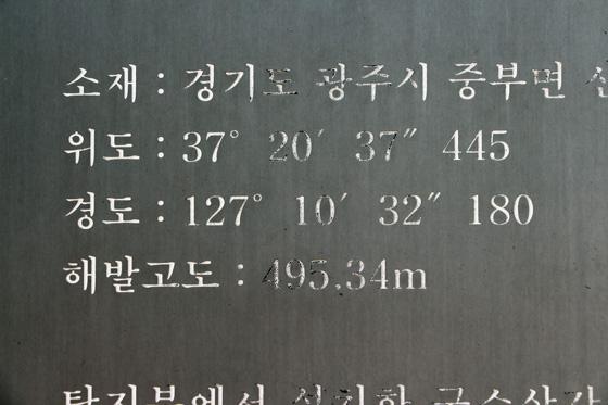 140815san2 (12)