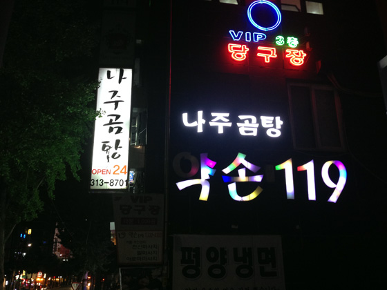 140819komtan (2)