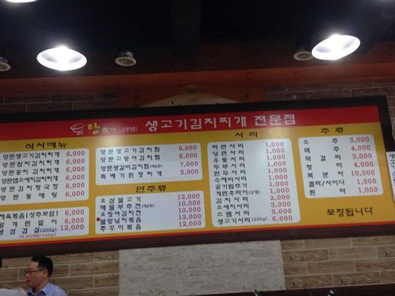 140824kimchi (3)